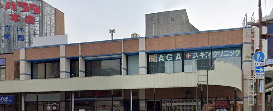 富山県富山市で評判のいいAGAクリニック
