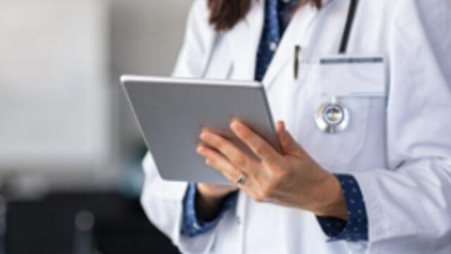 初診からオンラインでの診察が可能